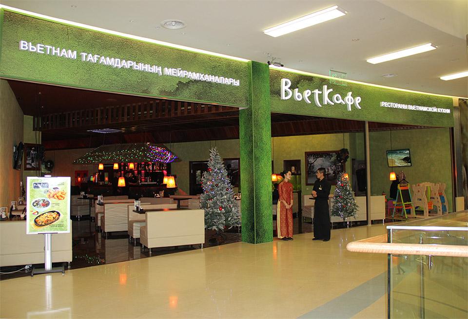 ВьетКафе МегаАлмаАта Строительство ресторана