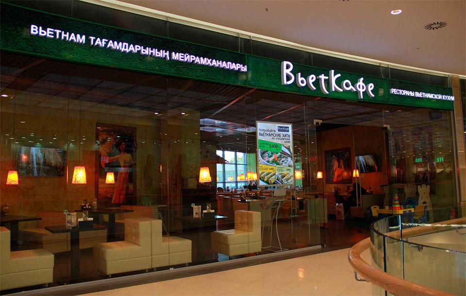 ВьетКафе МегаПарк строительство ресторана