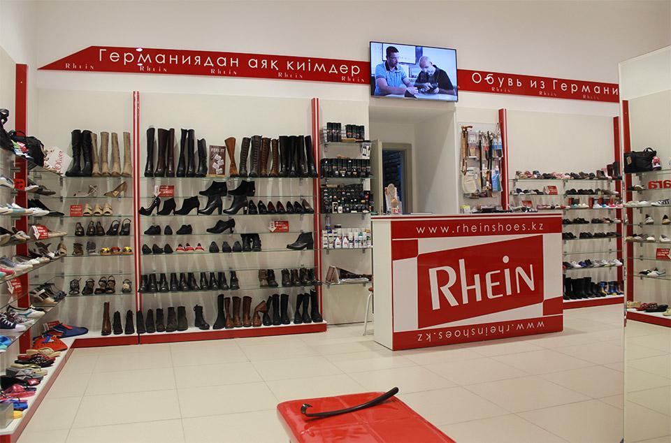 Строительство магазина бутика обуви в Алматы
