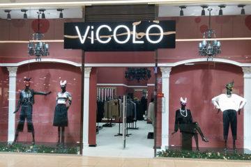 Строительство бутика женской одежды в Алматы